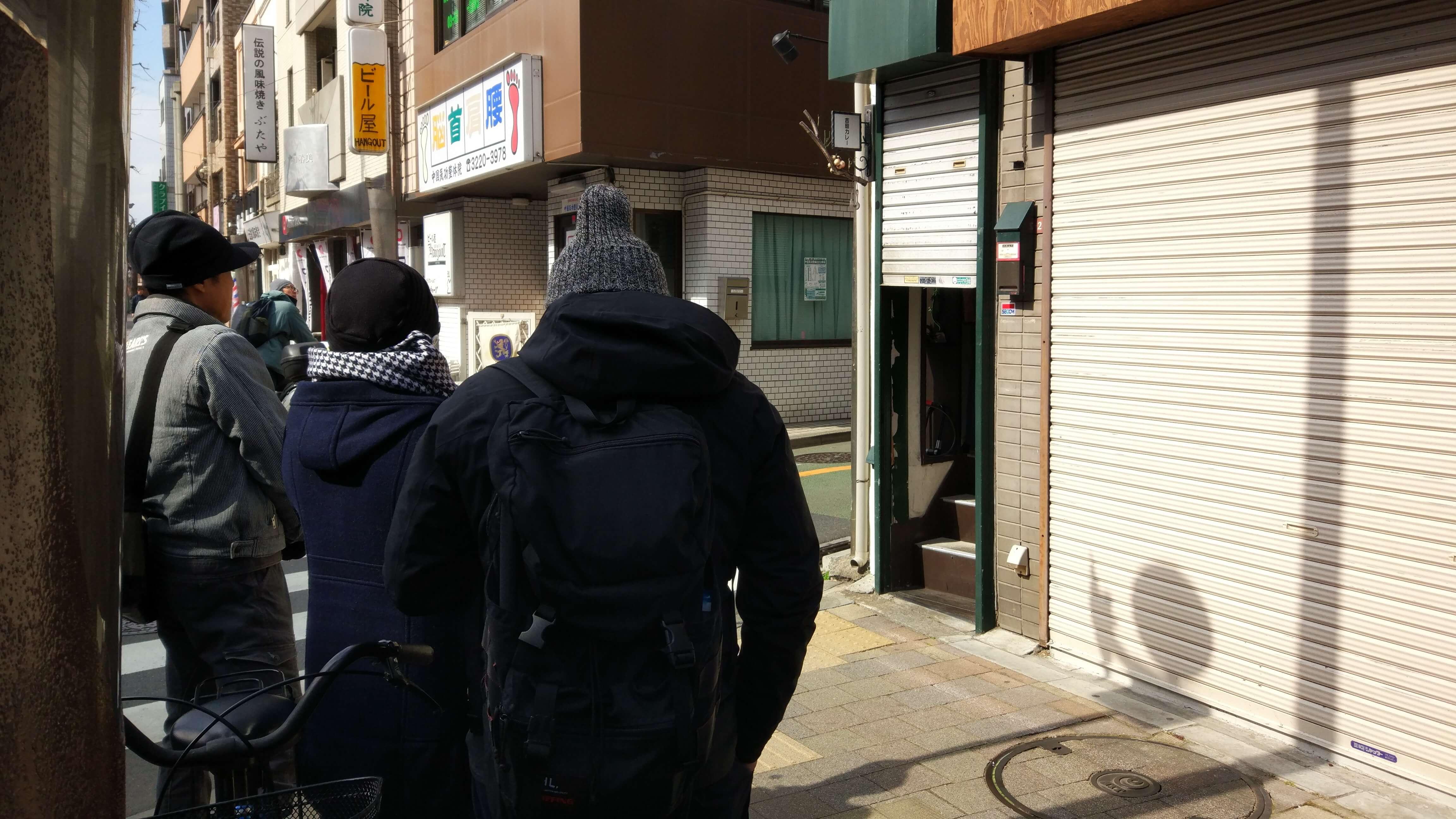 吉田カレー 入り口