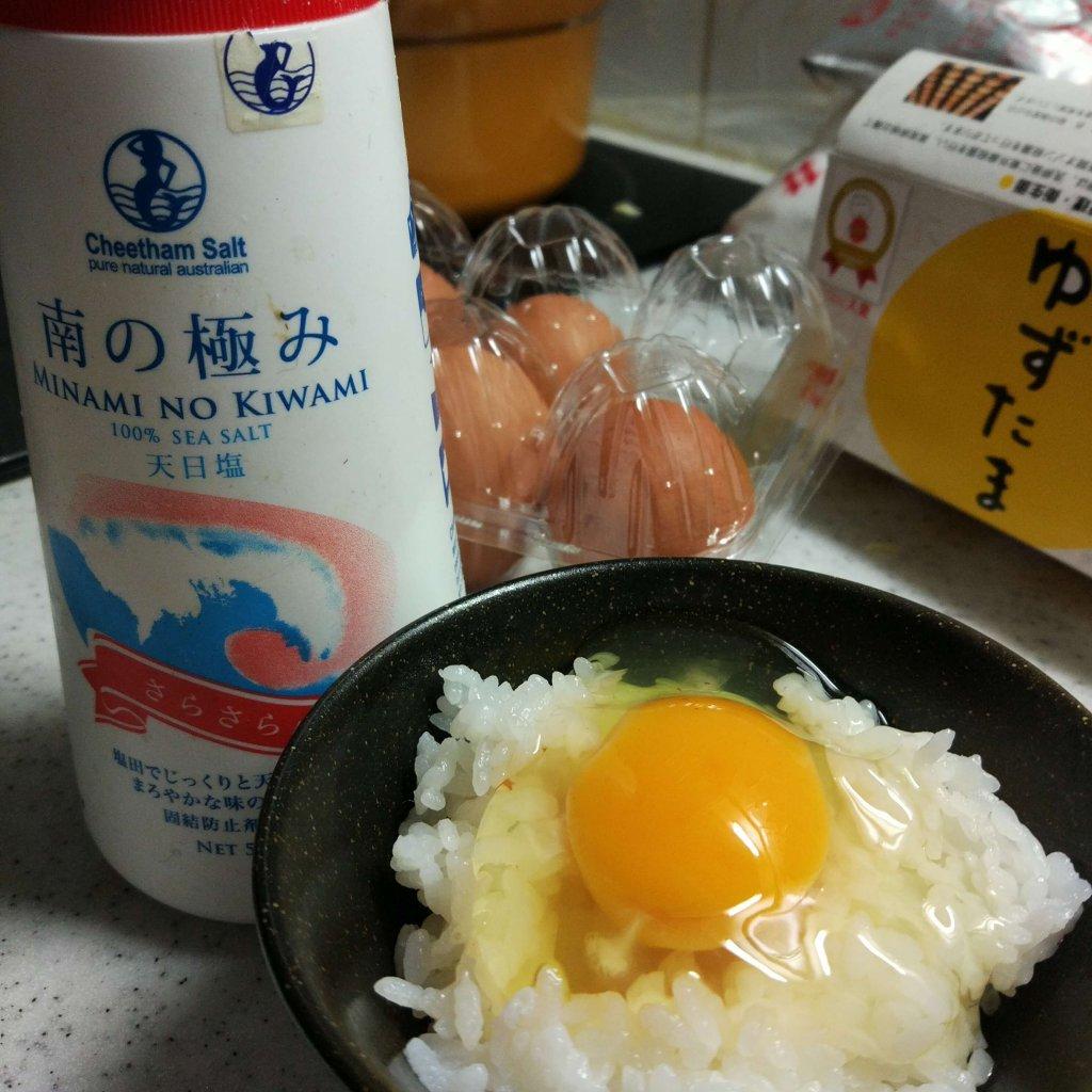 卵かけご飯 塩